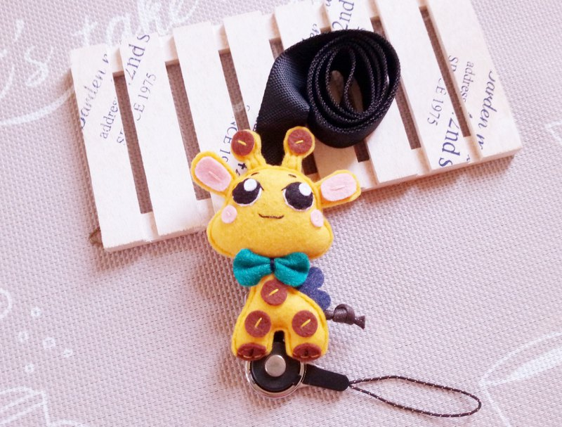 Big head giraffe detachable ring chest lanyard