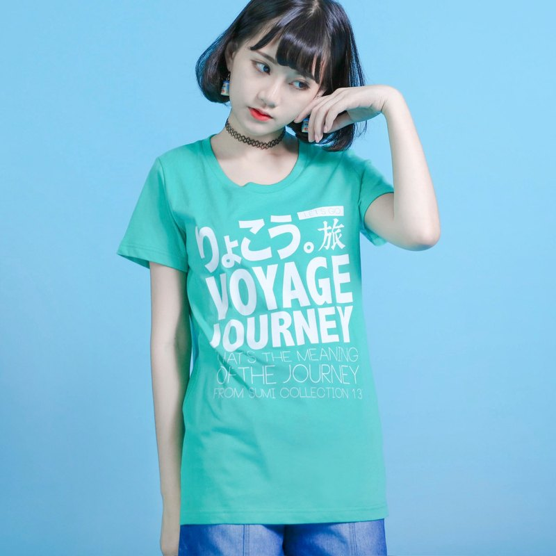 Travel Language T-shirt_Wide Edition_6SF003_Grass Green/White