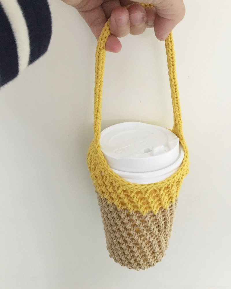 Mesh woven kettle bag beverage bag yellow and linen