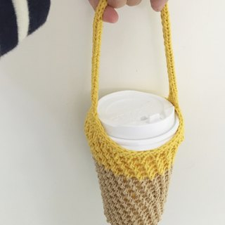 Mesh woven kettle bag beverage bag - yellow and linen