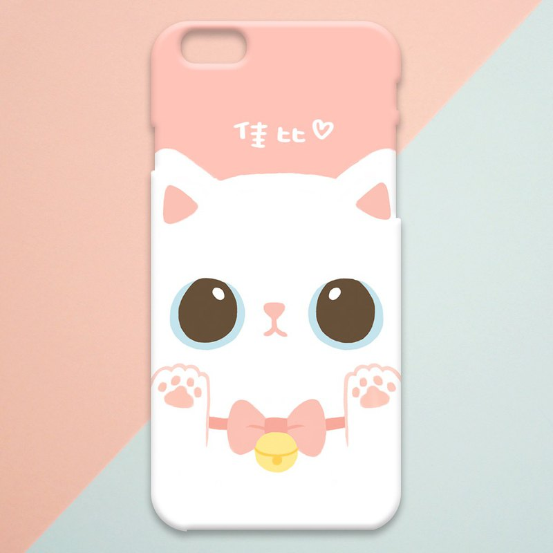[Additional purchase] Mobile phone shell custom word / change background service can not be purchased separately