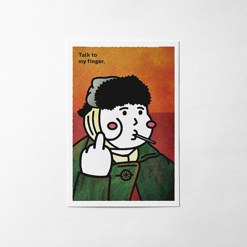 cheeky cheeky Thick-faced Van Gogh self-portrait than the middle finger painting spoof series 03 postcard