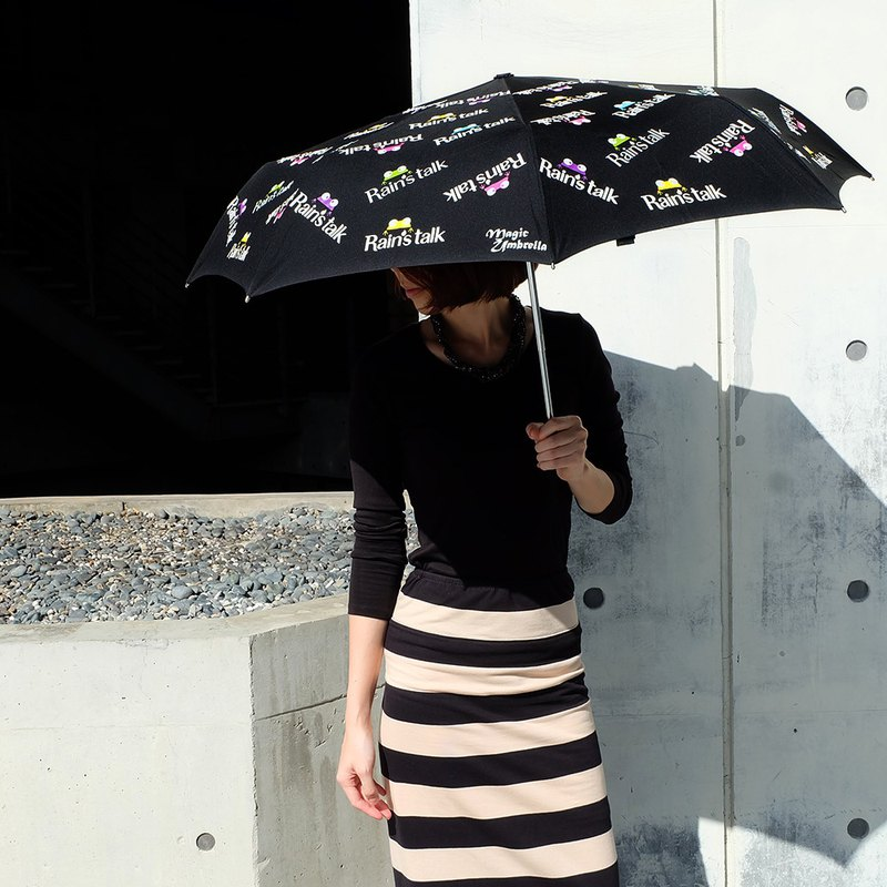 [Taiwan Wenchuang Rain's talk] small frog anti-UV color 30% off automatic opening umbrella