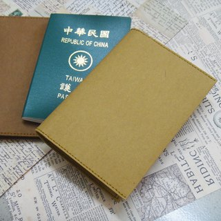Passport cover washed kraft paper customized and practical streamlined