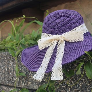 Handmade - Violet - Hand Braided Sun Hat - Hand Knitting - Travel / Light Travel / Birthday Gift