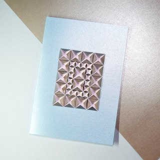 Elegant Origami Art Pearly Blue Silver Diamond 3D Greeting Card