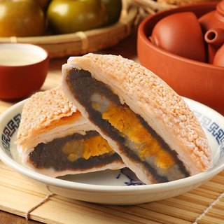 Ai Bosuo [America gift box A] five into the Q cake or five into the mung bean 椪 Mid-Autumn Festival gift box offer