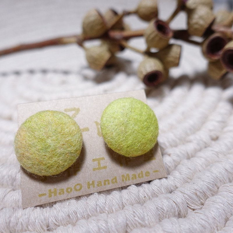 Sweet and sour lemon yellow wool felt earrings