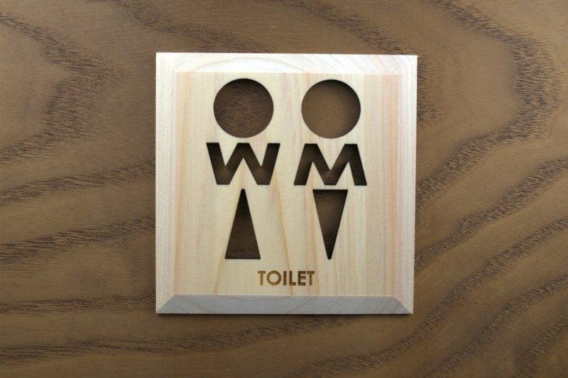 廁所馬桶板(P)馬桶符號