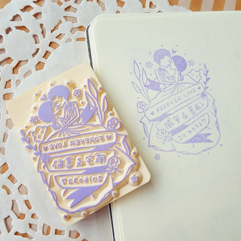 Handmade Rubber Stamp-Rotating Love Wedding Stamp 5X7cm