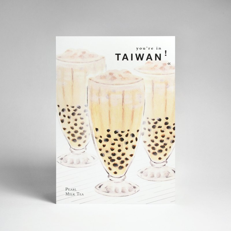 Illustrator Postcard - Taiwanese Food Pearl Milk Tea