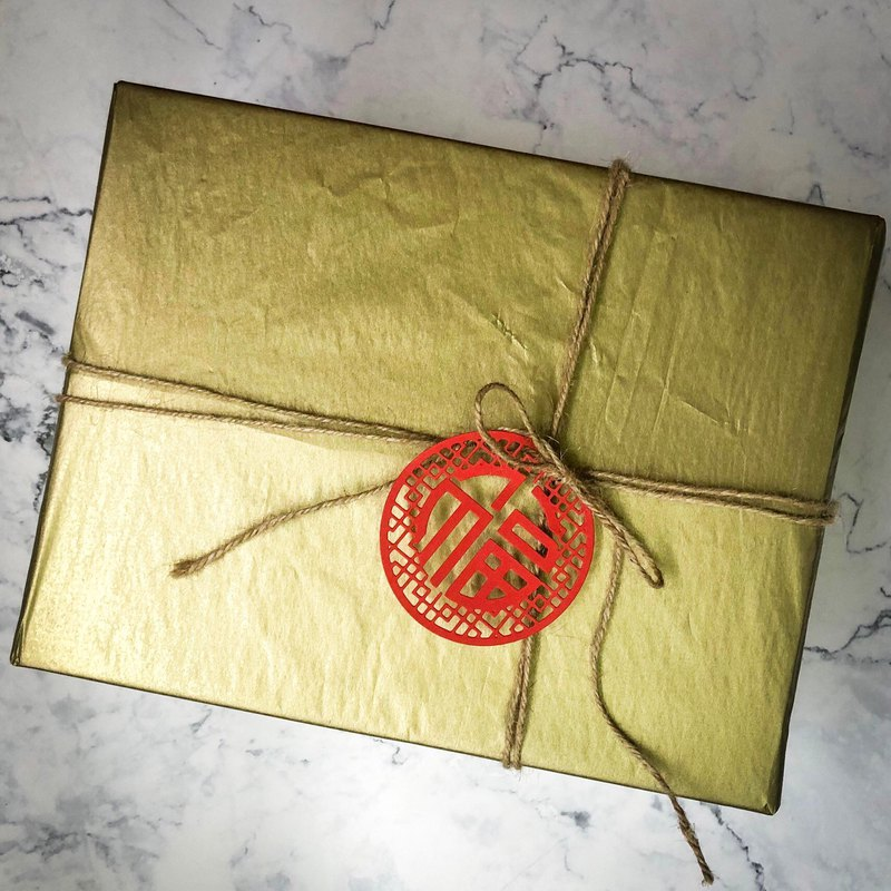 Plus purchase blessing gift packaging