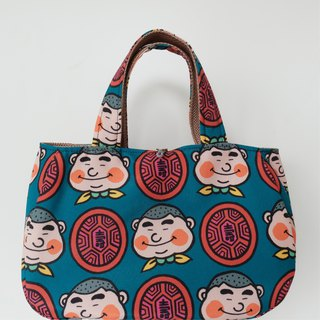 Smile Bag New Ding (Blue) Print