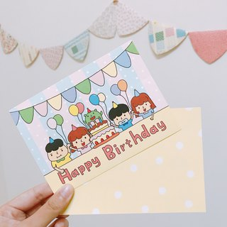 Birthday party / postcard