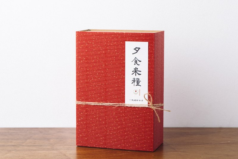 Thick gift - plain brown rice (with bag)