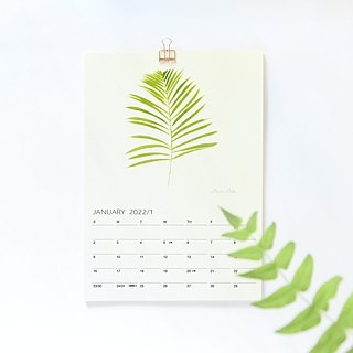 The Silence Of Plants   Part One - 2019 Mini Botanical  Desk / Wall Calendar