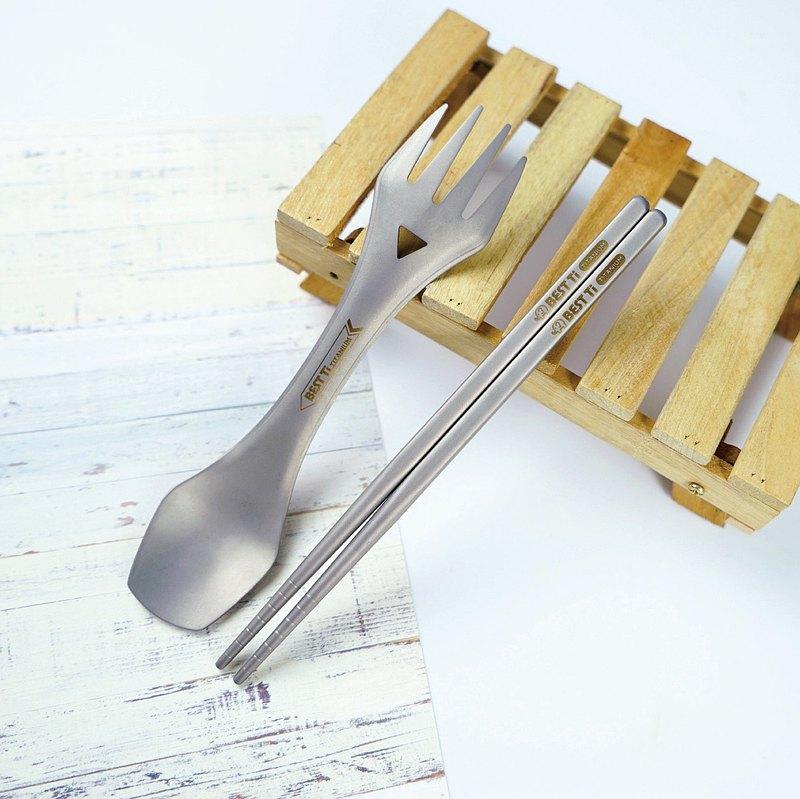 拓荒者聯盟 純鈦餐具組 鈦筷&三合一刀叉匙 附收納袋