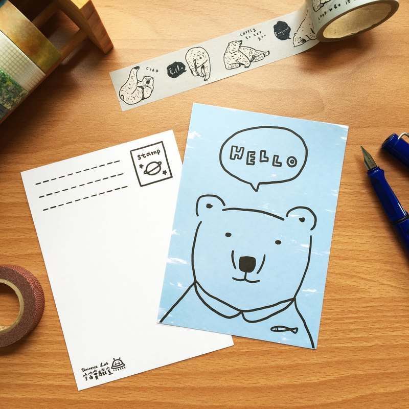 Hello! Big White Bear / Postcard