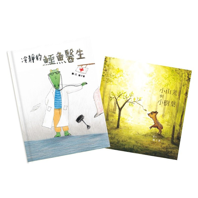 [Preferential group] 1 + 1 any two picture books group