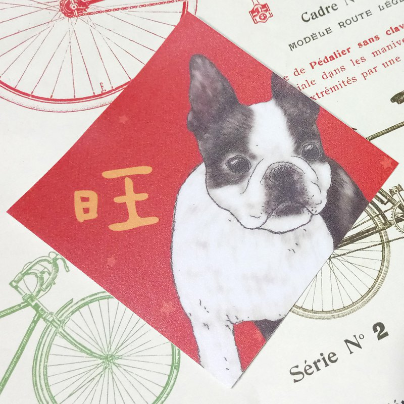 Boston Terrier Spring Festival - Waterproof Sticker