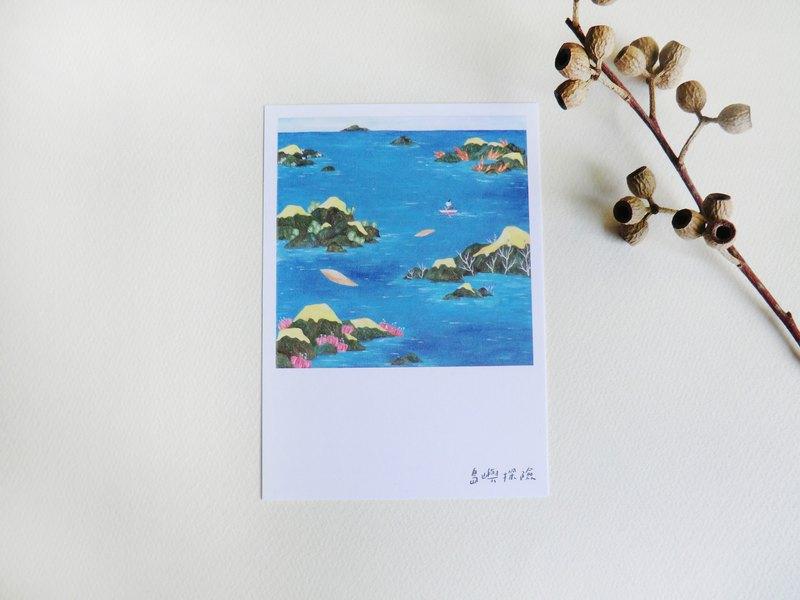 Island adventure illustration postcard
