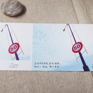 [Postcard] stub - limit - Come Recommended section
