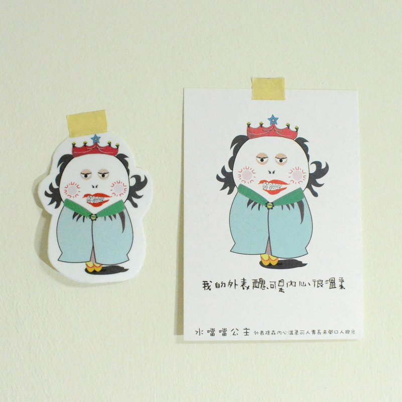 Li-good - Postcard Stickers group (water Dangdang Princess) waterproof stickers, luggage stickers