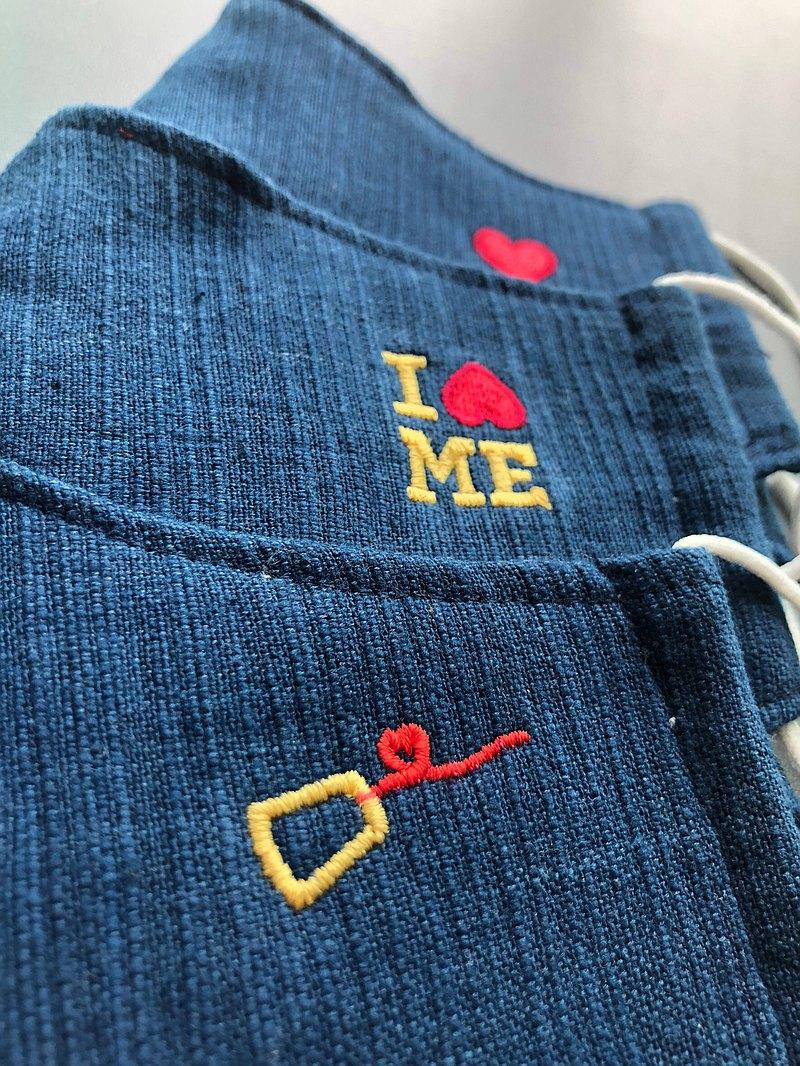 牛仔藍色 棉質布口罩 三入組