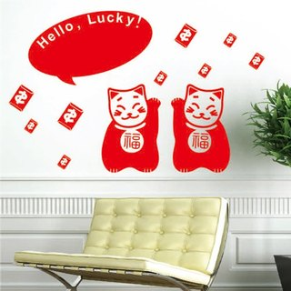 Smart Design Creative wall stickers Incognito ◆ happy fortune cat message boards (8 colors optional) (attached wipe pen)