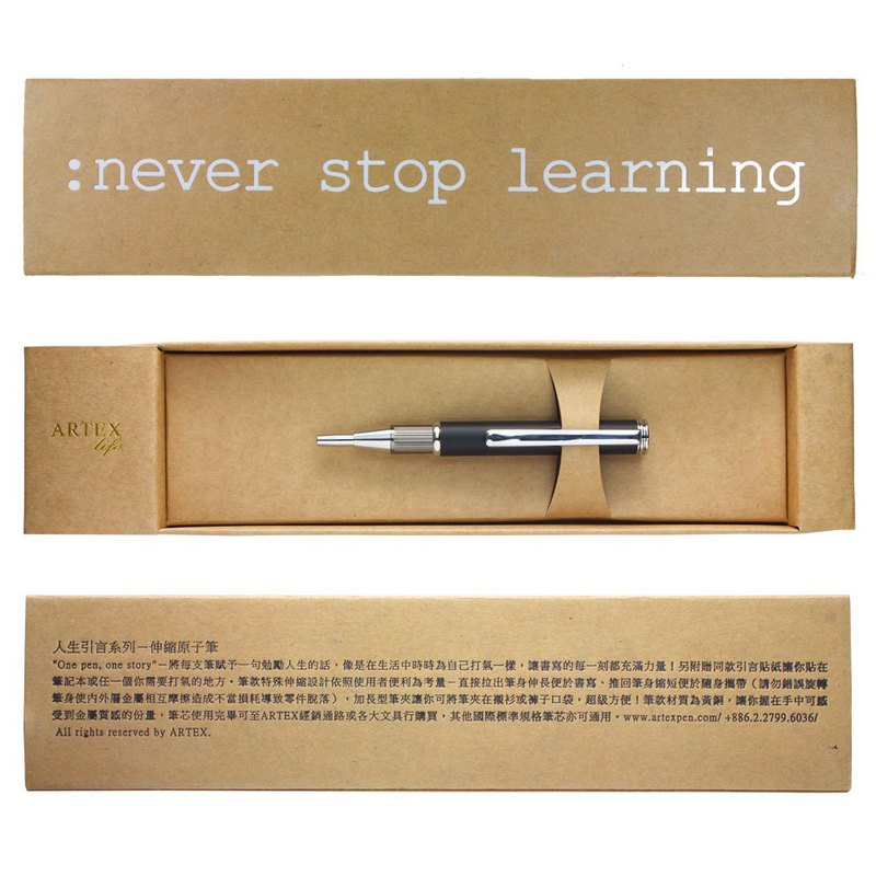 (including lettering) ARTEX life happy retractable ball pen: never stop learning