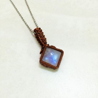 Blue moonstone pendant