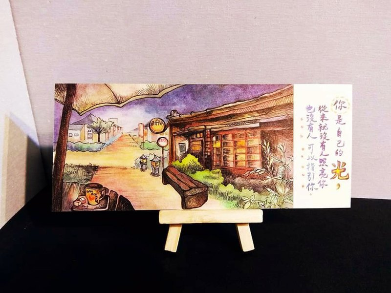 Hand-painted wind postcard Bawa coffee site appearance and mind whispers