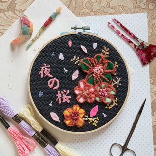 Hand Embroidery Hoop Art Gift -  Cherry Blossom in the night