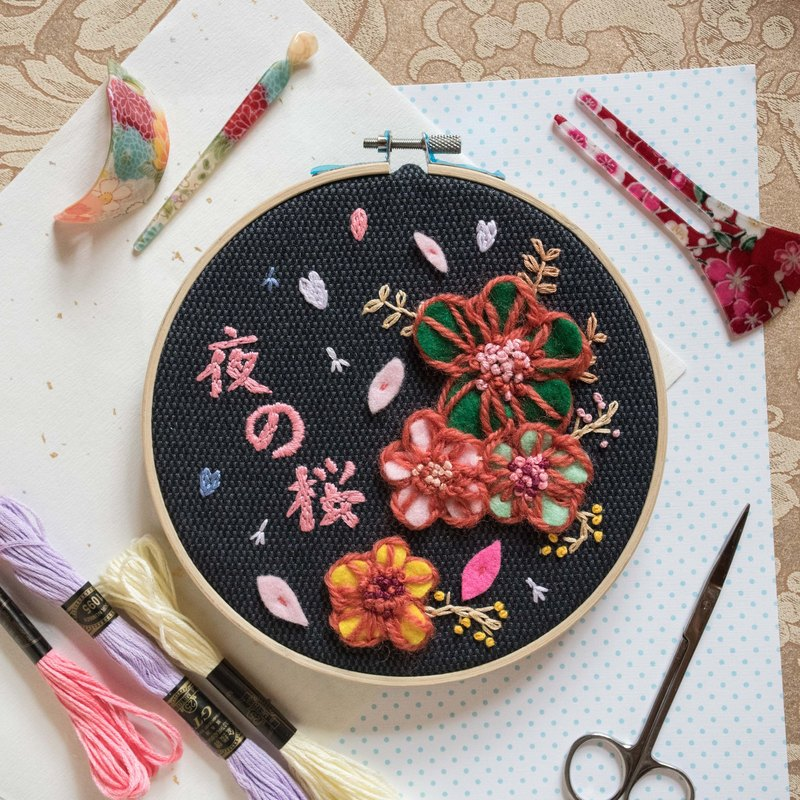 【3D Embroidery Flower】Cherry Blossom in the night