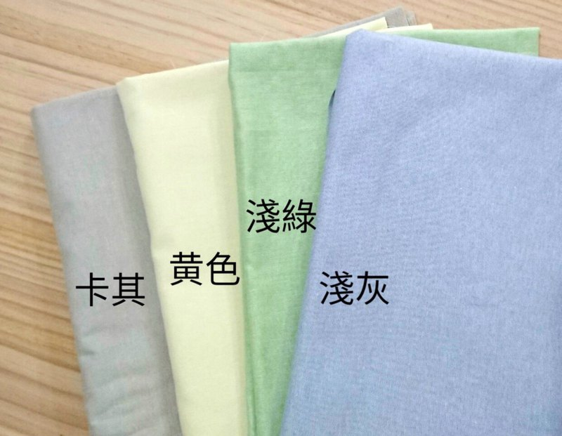 For Chingching Lo - Sleeping Pads / Pillow Cases