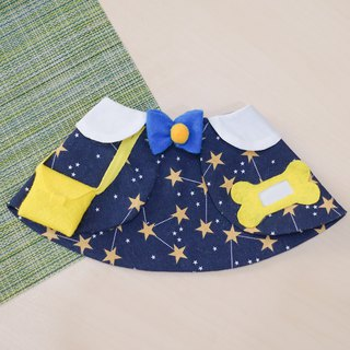 Spot Limited*Japan Kindergarten Pet Shawl S*Star