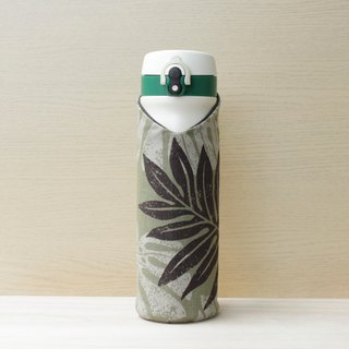 Adjujiang - Bottle Holder Bottle Holder - Gray & Leaf