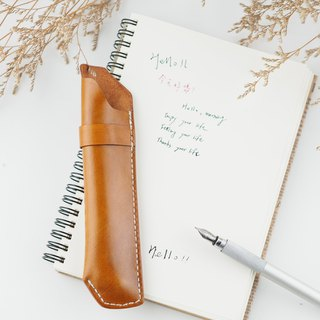 Leather pen cover rate true single pen brown