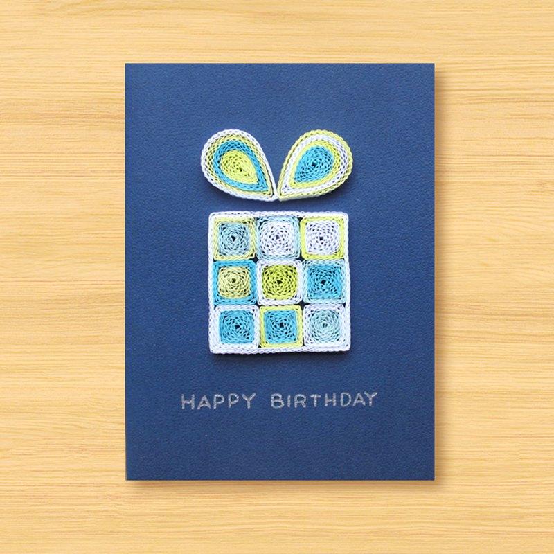 ( 4款供選擇 ) 手工捲紙卡片 _ 方糖生日禮盒 - 生日卡