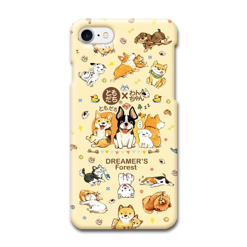 (Spot) afu Illustration Phone Case - iPhone7 / 7s - One hundred kinds of life for dogs