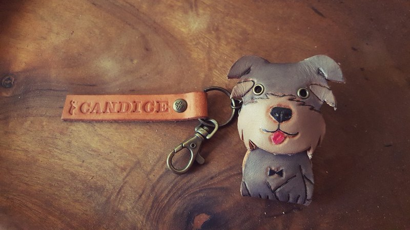 Cute Schnauzer pure leather key ring - can be lettering
