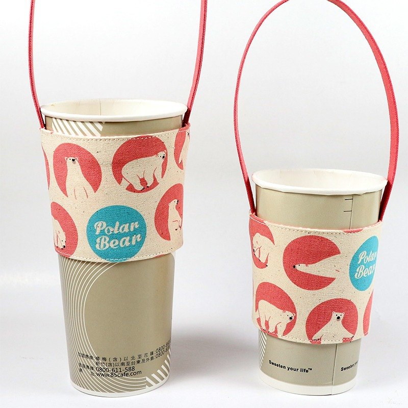 Drink Cup Set Green Cup Set Bag - Circle Polar Bear (Powder)