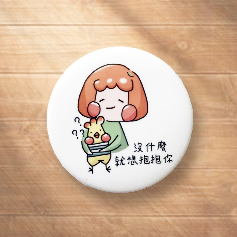 Want to hug you / badge badge