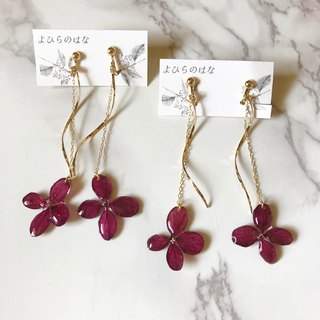 Slim hydrangea chain earrings*wine*
