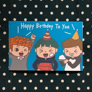 Postcard / happy birthday to you (2)