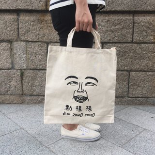 3 Way Tote Bag | dim yeung yeung 2/8