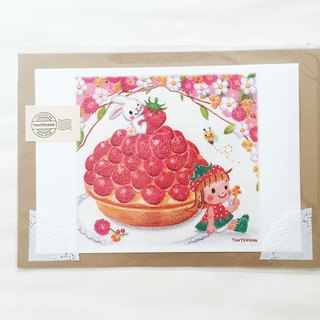 Flowers full of strawberry tart poster no.125