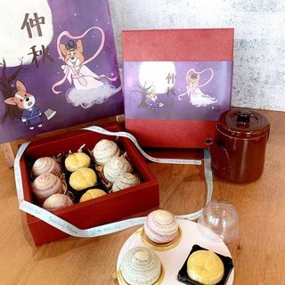 Mid-Autumn Festival gift box ∣ Keji rushed to the moon. Comprehensive room temperature cake gift box egg milk