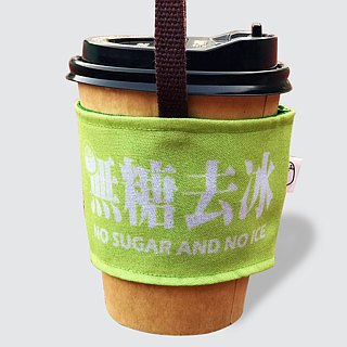 Mr.WEN -CUP SET / NO SUGER AND NO ICE