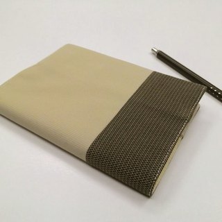 Exquisite A6 cloth book clothing ~ light khaki (single product) B04-029